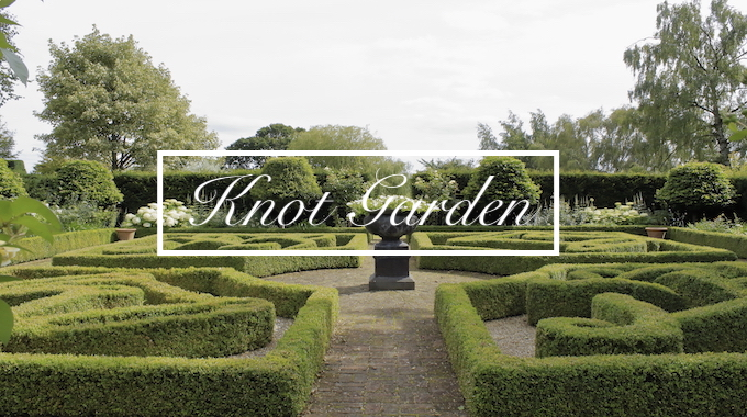 Knot Garden at Havoc Hall Oswaldkirk North Yorkshire